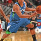 2009 Upper Deck Basketball Card #110 Randy Foye