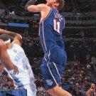 2009 Upper Deck Basketball Card #118 Brook Lopez