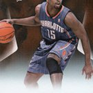 2010 Absolute Basketball Card #79 Gerald Henderson