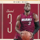 2010 Classic Basketball Card #94 Dwyane Wade
