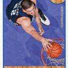 2013 Hoops Basketball Card #245 Byron Mullens