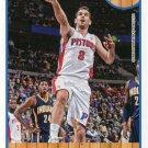 2013 Hoops Basketball Card #260 Jose Calderon