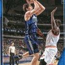 2016 Hoops Basketball Card #80 Dirk Nowitzki
