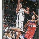 2016 Hoops Basketball Card #88 Bojan Bogdanovic