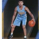 2016 Hoops Basketball Card #267 Jamal Murray