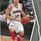2010 Prestige Basketball Card #4 Mike Bibby