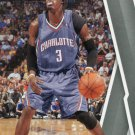 2010 Prestige Basketball Card #11 Gerald Wallace