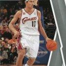 2010 Prestige Basketball Card #17 Anderson Verejao
