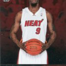 2012 Absolute Basketball Card #35 Rashard Lewis