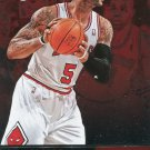 2012 Absolute Basketball Card #70 Carlos Boozer