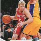 2012 Hoops Basketball Card #48 Chase Budinger