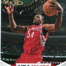 2012 Hoops Basketball Card #49 Patrick Patterson
