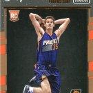 2016 Donruss Basketball Card #154 Dragan Bender