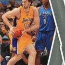 2010 Prestige Basketball Card #51 Pau Gasol