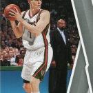 2010 Prestige Basketball Card #63 Ersan Ilyasova