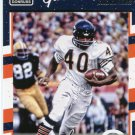 2016 Donruss Football Card #55 Gale Sayers