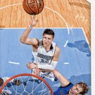 2015 Hoops Basketball Card #32 Jusuf Nurkic