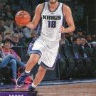 2016 Prestige Basketball Card #85 Omri Casspi