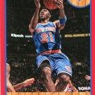 2013 Hoops Basketball Card Red Parallel #103 Iman Shumpert
