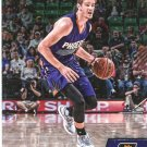 2016 Prestige Basketball Card #154 Dragan Bender
