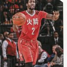 2015 Hoops Basketball Card #186 Patrick Beverley