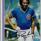1982 Topps #580 Bobby Bonds