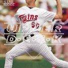 2002 Upper Deck #36 Ryan Mills SR