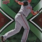 2008 Upper Deck First Edition Star Quest #SQ31 Adam Dunn
