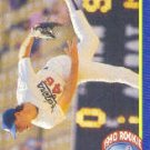 1990 Score 641 Mike Hartley RC