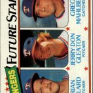 1980 Topps 673 Brian Allard RC/Jerry Don Gleaton RC/Greg Mahlberg RC