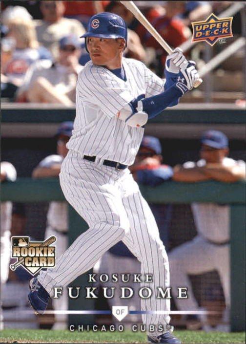 2008 Upper Deck First Edition 329 Kosuke Fukudome RC