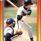 1990 Topps Traded 87T Rick Parker RC