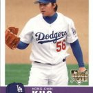 2006 Fleer Tradition 71 Hong-Chih Kuo (RC)