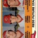 1981 Topps 606 Bruce Berenyi RC/Geoff Combe RC/Paul Householder RC DP