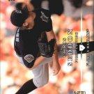 2008 Upper Deck First Edition 292 Chris Seddon (RC)
