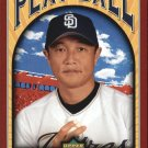 2004 Upper Deck Play Ball 216 Akinori Otsuka RC