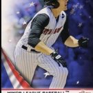 2012 Topps Pro Debut Minor League All-Stars TTH Trayce Thompson