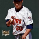 2008 Upper Deck 703 Brian Bass (RC)