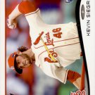 2014 Topps 344 Kevin Siegrist RC