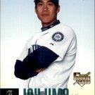 2006 Upper Deck 954 Kenji Johjima RC