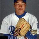2006 Upper Deck 251 Hong-Chih Kuo (RC)