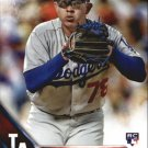 2016 Topps Update US45A Julio Urias RC