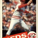 1985 Topps Traded 11T Tom Browning XRC