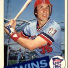 1985 Topps Traded 36T Greg Gagne XRC
