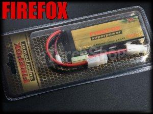 FireFox 11.1V 2300mAh 20C Li Po AEG Airsoft Battery 103mm x 34mm