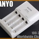 Sanyo 3 speed Worldwide Quick Charger MQR06W for Eneloop Sony Ni-MH Battery