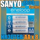 SANYO 3rd Eneloop 8 AA HR-3UTGB-4H 2000mAh Rechargeable PreCharged NiMH Battery