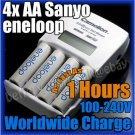 1HrsFast Charger + 4 AA Sanyo eneloop PreCharge Battery