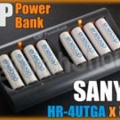 SANYO Eneloop 8 AA NiMH Battery GP 8 Unit smart Charger