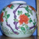 Vintage Hand Painted Asian Floral Japanese Vase by Canton Ware, Price Includes S&H
